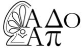 Το λογότυπο του Π.Μ.Σ. - Α.ΔΟ.ΑΠ.