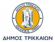 trikala_dimos