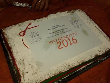 Κοπή πρωτοχρονιάτικης πίτας στο Π.Μ.Σ. - Α.ΔΟ.ΑΠ., 15-1-2016 (© Α. Μωυσιάδης).